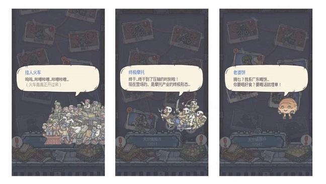 最强蜗牛梦话西游大版本正式定档 11月20日更新内容一览[多图]图片3