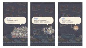 最强蜗牛梦话西游大版本正式定档 11月20日更新内容一览图片3