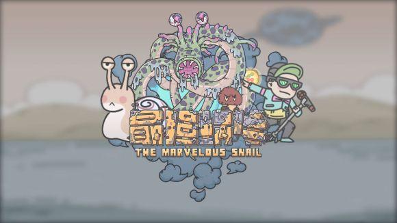 最强蜗牛梦话西游大版本正式定档 11月20日更新内容一览[多图]图片1