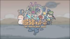 最强蜗牛梦话西游大版本正式定档 11月20日更新内容一览图片1