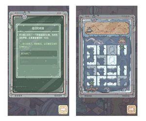 最强蜗牛梦话西游大版本正式定档 11月20日更新内容一览图片7