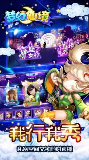 女神的二次元精灵萌斗手游官网版图片2