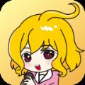 视小漫app官网版 v1.2.3