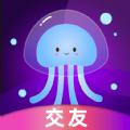 泡一泡交友app手机版 v1.0