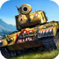 坦克司令帝国战争官方版