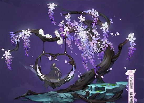 剑网3指尖江湖寄思活动内容有什么 江湖寄思活动奖励一览[多图]图片6