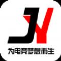 九音电竞APP手机版 v1.0.32