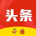 中国头条新闻网app手机版 v1.0.1