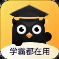 鹰博士错题本app官网版 v1.0