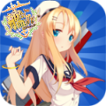 将军的荣耀战舰少女手游官方安卓版 v2.1.8