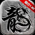 蜀九复古手游官方正式版 v1.0