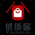 优货居app官方版 v8.1.6