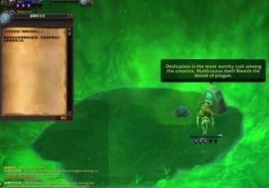 魔兽世界9.0穿越未知之门任务怎么过 打开前往兵主之座的门任务完成攻略图片2