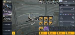 第二银河战列巡洋舰牵星级怎么用?战列巡洋舰牵星级装备搭配攻略图片2