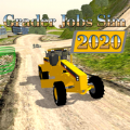 平地机模拟2020