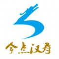 今点汉寿app官方版 v2.1.1