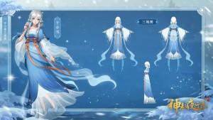 神都夜行录联动天之痕介绍 于小雪限时登场图片2