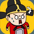 三国创业记游戏安卓版