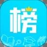 金榜学霸手机官方app v2.0.4