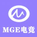 MGE电竞APP官方版 v1.0