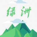 绿洲电竞app官方版 v1.0.0