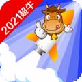 超牛清理大师app官方版 v1.0