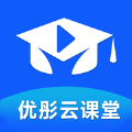 优彤云课堂app官网版 v1.0