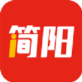 i简阳APP最新版 v1.0.3