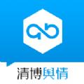 清博舆情app官网版 v1.0.9