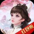 江湖琉璃梦手游官方安卓版 v2.0.9