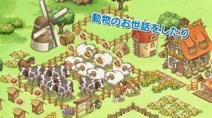 绵羊村的恬静时光手游怎么样 一款休闲经营类游戏图片4