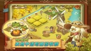 绵羊村的恬静时光手游怎么样 一款休闲经营类游戏图片2