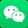 微信7.0.12正式版
