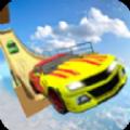 跑车驾驶绝境游戏安卓版 v1.2