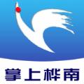 掌上桦南app官网版 v3.6
