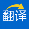 翻译帝app官方版 v1.1.1