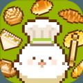 妖精面包房游戏安卓版 v1.0.3