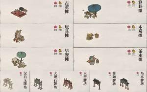 江南百景图如何对付严大人 与严大人的交易详情图片2