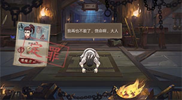 神都探奇牢房详细介绍 最新玩法爆料[图]图片1