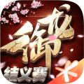 御龙在天之故国神游手游官方正式版 v1.303.0.1