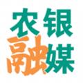 农银融媒app手机版 v1.0.1