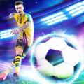 梦想足球明星游戏安卓版 v2.1.3