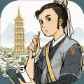 江南百景图游戏正式安卓版 v1.2.6