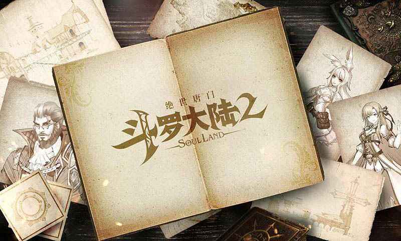 斗罗大陆2绝世唐门手游评测 一款高度自由的冒险游戏[多图]