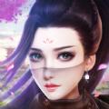 剑气山河手游官方版 v1.0