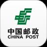 邮政普服监管4.0最新版本app官网版 v4.0