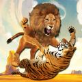 终极狮子与老虎