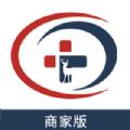 医鹿管家app官方版 v1.0