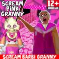尖叫芭比奶奶游戏