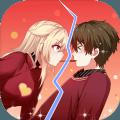 拆散情侣大作战10游戏安卓版 1.0